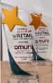 Best Omni-channel Retail Model Award