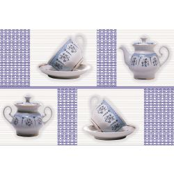 HWH Tea Cup Set Purple HL
