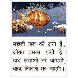 SC Poem Fish