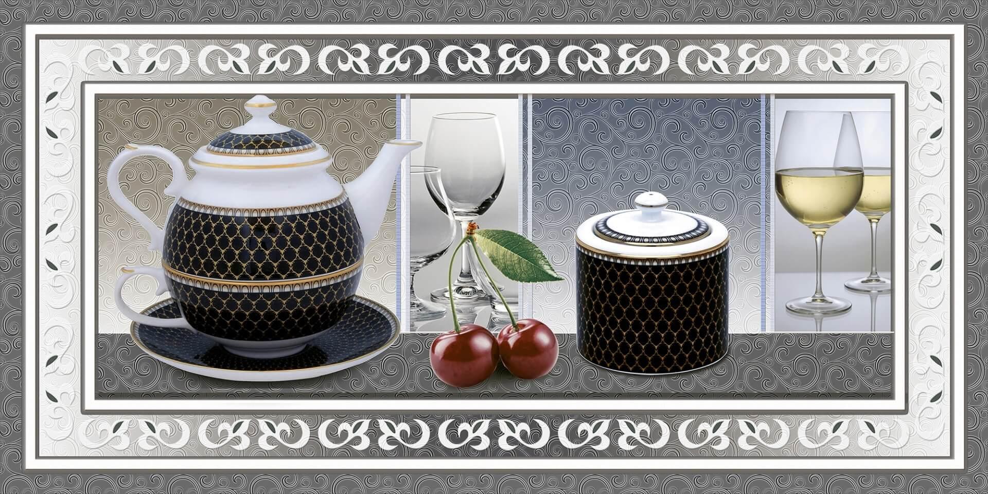 SDH Persian Wine HL